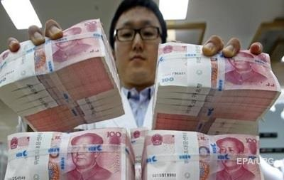 МВФ включил юань в список резервных валют