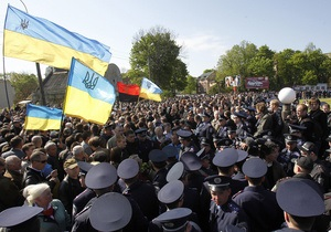 Глава Львовского облсовета не исключает, что за провокациями на 9 мая стоит Москва