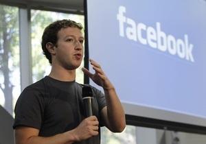 Facebook выбрала площадку для IPO