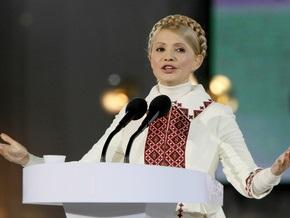 УП: Тимошенко не имеет ни квартиры, ни машины, ни денег в банках