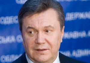 В АП рассказали, почему на встречу с Януковичем не пришли люди Коломойского