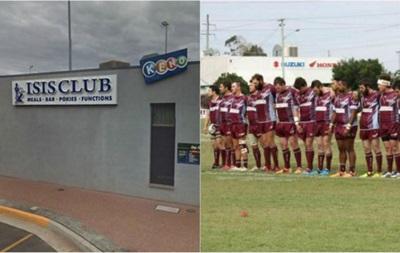Австралийский клуб не хочет менять название, совпадающее с аббревиатурой ИГИЛ