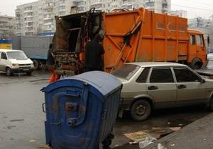 Власти Тернополя с помощью судебных приставов возобновили вывоз мусора