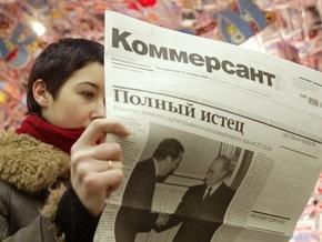 Российский депутат подал в суд на Коммерсант, потребовав почти $200 млн