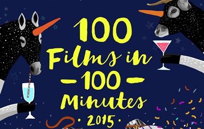 4 Всеукраинский фестиваль  100 фильмов за 100 минут 2015