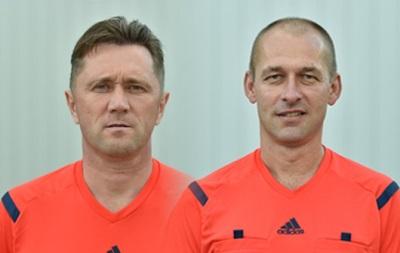 Два украинских арбитра завершили карьеру
