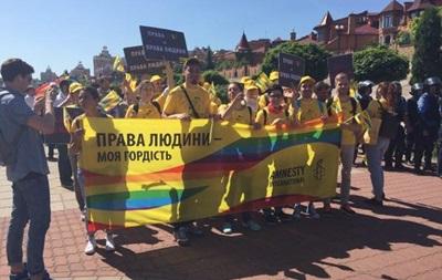 Иные люди. Украинские ЛГБТ-подростки видят стену внутри общества