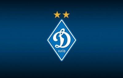 Динамо еще не подавало протест на дисквалификацию стадиона
