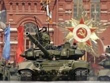 Рейтинг самых миролюбивых стран: Украина - 84-ая, Россия - 131-ая