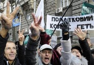 Милиция возбудила уголовное дело на участника акции протеста против Налогового кодекса