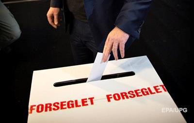 Датчане высказались против сближения с ЕС