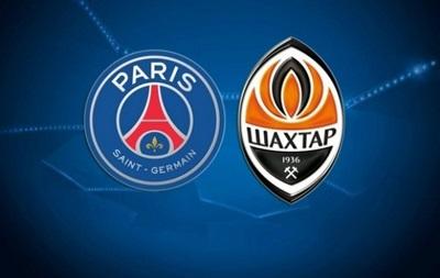 ПСЖ – Шахтер: Украинские болельщики не смогут посетить матч