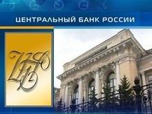 Суд постановил разморозить французские счета Центробанка России