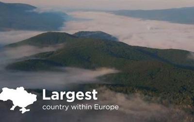 Украина презентовала промо-ролик для туристов