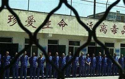 В Китае автора  Истории промывания мозгов  посадили в тюрьму