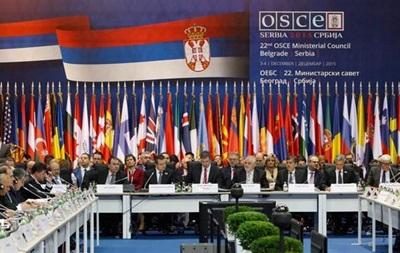 ОБСЕ не приняла резолюцию по Украине из-за конфликта Москвы и Киева