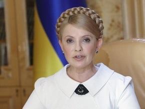Тимошенко отбыла в Ватикан