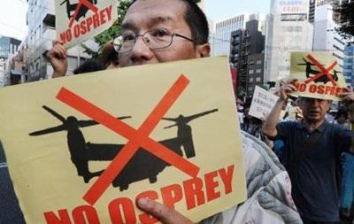 Японца задержали за направление лазерных лучей на авиацию США