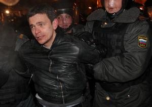 Новости России - Болотное дело - Яшину отказали в возврате изъятых денег