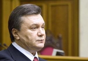 Янукович внес в парламент кандидатуру на пост министра обороны