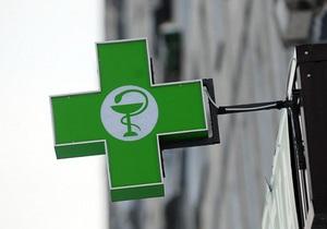 Новости медицины - Кабмин: Кабмин внес изменения в перечень наркотических средств, психотропных веществ и прекурсоров