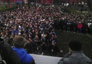 Более трех тысяч человек провели в Киеве митинг в поддержку семьи Павличенко