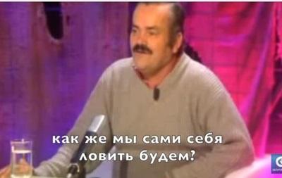 В Сети  потроллили  соратника Яценюка Мартыненко