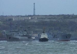 Глава МИД: Украина не намерена уступать России часть Керченского пролива
