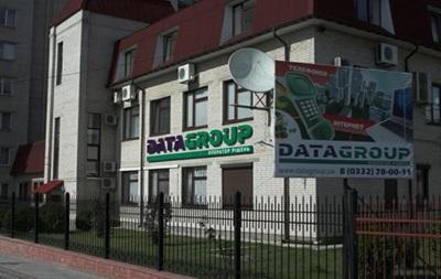 В днепропетровском офисе Датагруп проводят обыски