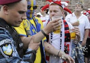 Более 200 гостей Евро-2012 обратились к врачам в Донецке, в основном - с алкогольной интоксикацией
