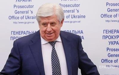 Шокин сделал ряд назначений в антикоррупционной прокуратуре