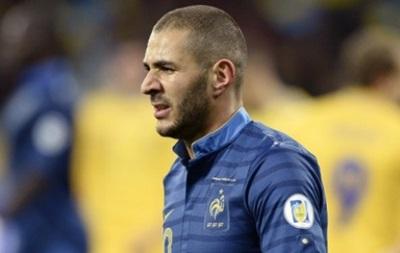 L Equipe: Карима Бензема сегодня исключат из сборной Франции