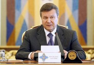 Янукович назвал пять основных направлений по защите нацбезопасности