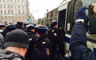 На акции оппозиции в Москве начались задержания