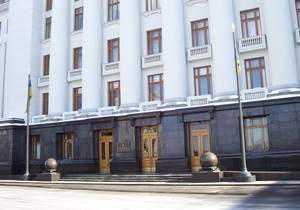 Стало известно, куда трудоустроились руководители Секретариата Ющенко