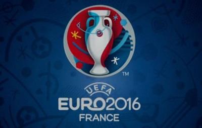 Жеребьевка Евро-2016: Онлайн