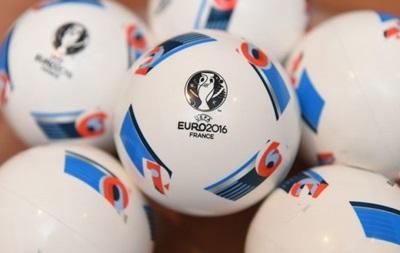 Жеребьевка Евро-2016: Определены соперники Украины