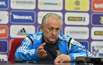 Фоменко: Сейчас пока не о чем рассуждать