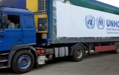 В Луганск не пропустили грузовики с помощью от ООН