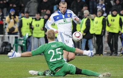 Динамо узнало соперника в плей-офф Лиги чемпионов
