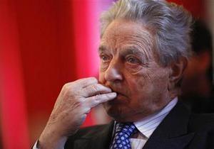 Сорос посоветовал ЕС определить механизм выхода из зоны евро