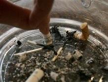 Комиссия здравоохранения предлагает запретить курение в общественных местах Киева