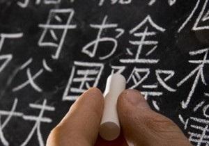 81-летняя японка осуществила свою главную мечту, окончив среднюю школу
