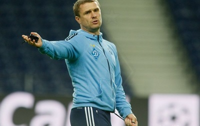 Ребров: Надеюсь, УЕФА разрешит болельщикам посетить матч с Ман Сити в Киеве