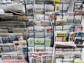 Обзор прессы: Стороны договорились о выкупе Фаины