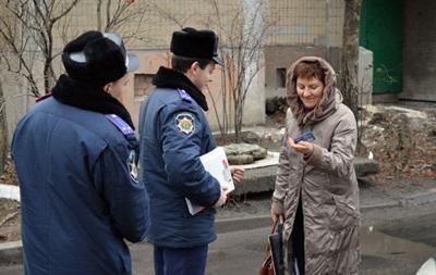 Полиция проверит каждый дом в Донецкой области