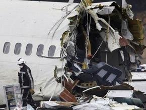В районе крушения турецкого самолета обнаружили черные ящики