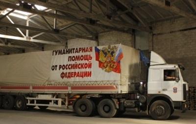 Россия отправила  новогодний  гумконвой на Донбасс