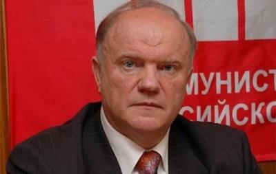 Российские коммунисты отреагировали на запрет КПУ