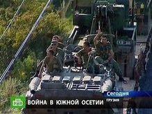 Представитель МВД Грузии: Россия бомбила международный аэропорт Тбилиси (обновлено)